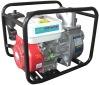 4 Inch Cusom Enclosed water pump