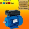 MC Series Capacitor Start AC Electric Motor