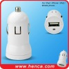 2100MAH mini usb charger for ipad