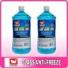 Glass Anti-Freezer
