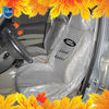 package design car seat cover