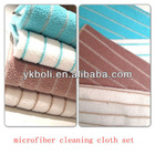 100% polyester Microfiber car towel