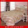 New desigh texture soft 100%cotton bedding set