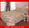 New desigh texture soft 100%cotton bedding set