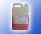 High Purity Manganese Nitrate