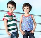 19th July 2012 Newest Boy summer clothing set