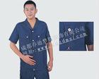 JM2206 Suitable Denim Uniform Apparel
