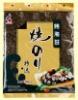 Chinese vegetarian Roasted Seaweed