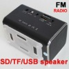Professional Passive Audio Portable USB Mini MP3 MP4 Mobile Phone Speaker