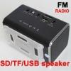 Professional Passive Audio Portable USB Mini MP3 MP4 Mobile Phone Speaker