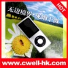 2.0inch USB camera MP4 Player