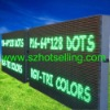 LED DISPLAY/ RGY Outdoor LED Display