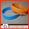 Custom Debossed Silicone bands SB-D-02