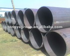 carbon steel ERW pipe/welded steel pipe