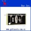 stainless steel bar set, cocktail bar set, wine bar set