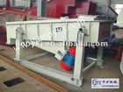 Food Industry Vibrating Sieve Equipment for Flour Cleaning