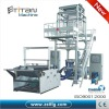 2XY-G Series Double-layer Co-extrusion Rotary Die Film Blowing Machine Set