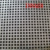 INNAER excellent quality perforated metal mesh is your first selection