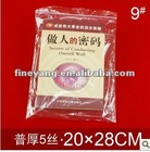 ail express ziplock bag 20*28cm with red line 1000pcs