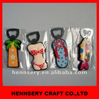soft pvc 2D&3D antique magnet rubber bottle opener