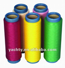 Dope Dyed Polyester Drawn Textured Yarn(DTY)