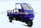 ZF200ZH-2 tricycle(three wheel motorcycle)