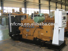 Gas Power Generator 300KW