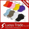 Wholesale Cheap Baseball Cap with Custom LOGO