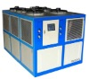 Air cooled chiller CL-320