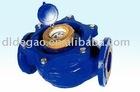 Wet type vane wheel water meter