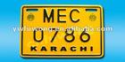 pakistan motor plate