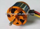 DC brushless micro motor