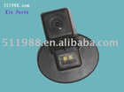 Special camera for Kia Forte car reversing camera