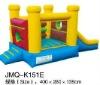 JMQ-K151E indoor mini bounce house,residential bounce house,small inflatable bounce house