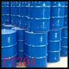 Crosslinking additives PT304