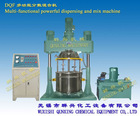 Multi-functional powerful dispersing and mix machine series
