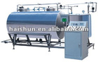 Vacuum Emulsifying Machine with CE Certificate