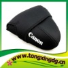 Canon Camera Soft Cover Bag Case