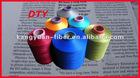 40D 36F polypropylene yarn poy dty