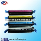 6460A BK Compatible Color Toner For HP Color Laserjet