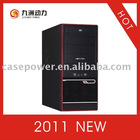 JZ-CA233 Anti-EM Mid Tower ATX Desktop PC Case