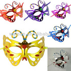 Masquerade Butterfly Mask, party mask, carnival mask