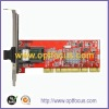 PCI 100M/1000M Fiber Network Card