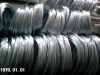 1100 4.9mm pure aluminium wire