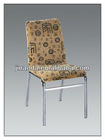 Hot!!! modern home Furniture-dining chair metal chair A113