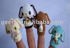 PVC soft animal finger puppets: rabbit