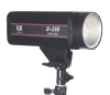 D-250 studio flash light