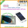 11 solar cell phone charger