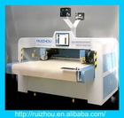 Ruizhou Dual-head CNC Leather Cutter