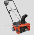 ZY-L56 Electric Snow Thrower